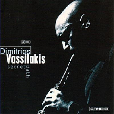 Dimitri Vassilakis - Secret Path